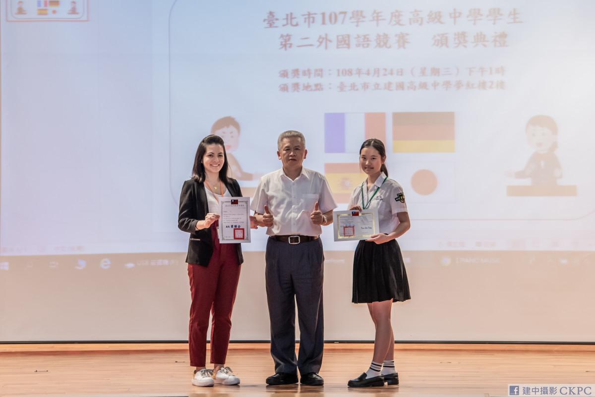 臺北市第二外語競賽與頒獎典禮剪影