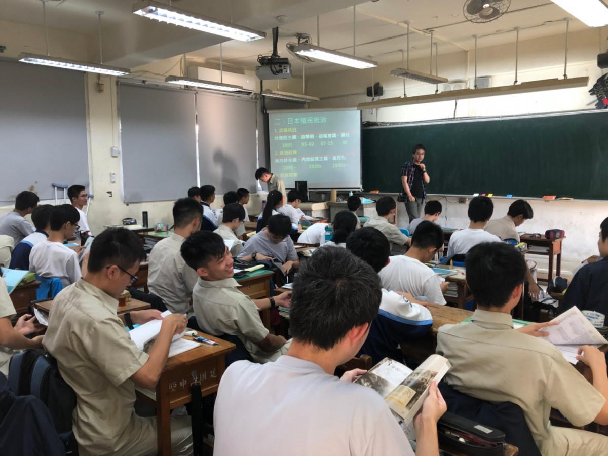 進班觀課-歷史科