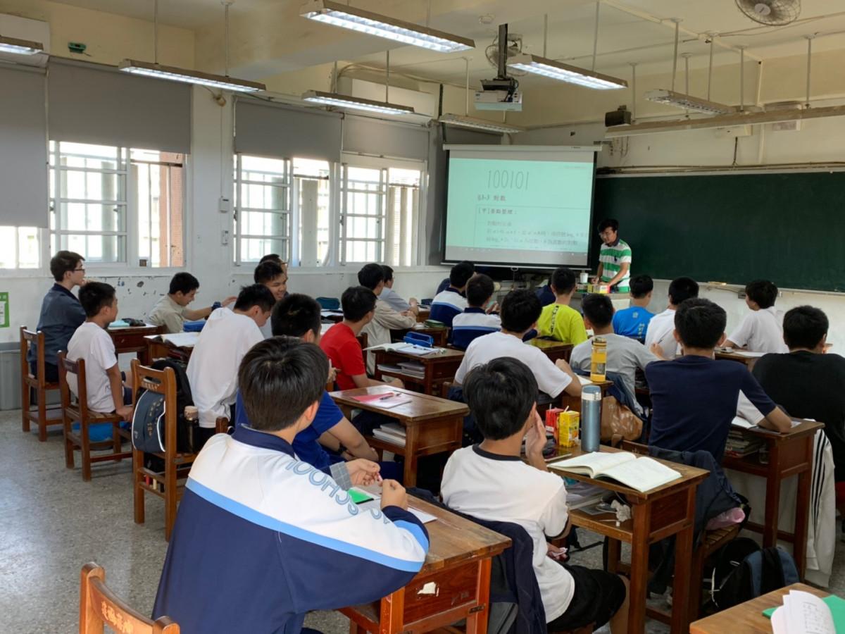 進班觀課-數學科