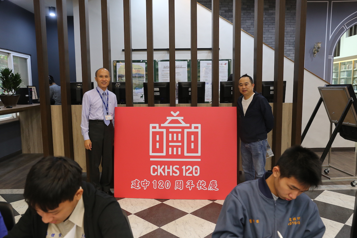 校慶活動(圖書館篇) the 120th anniversary day in library
